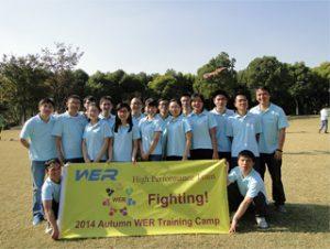 Activities in Gucun Park, Autumn 2014