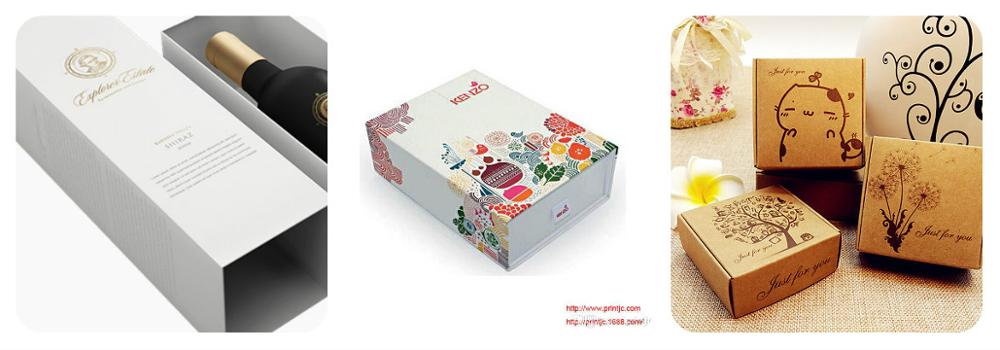 Outer Packaging Designs Printing